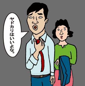 サザエ.jpg