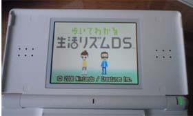 090126-DS-4.jpg