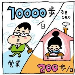 090126-DS-5.jpg